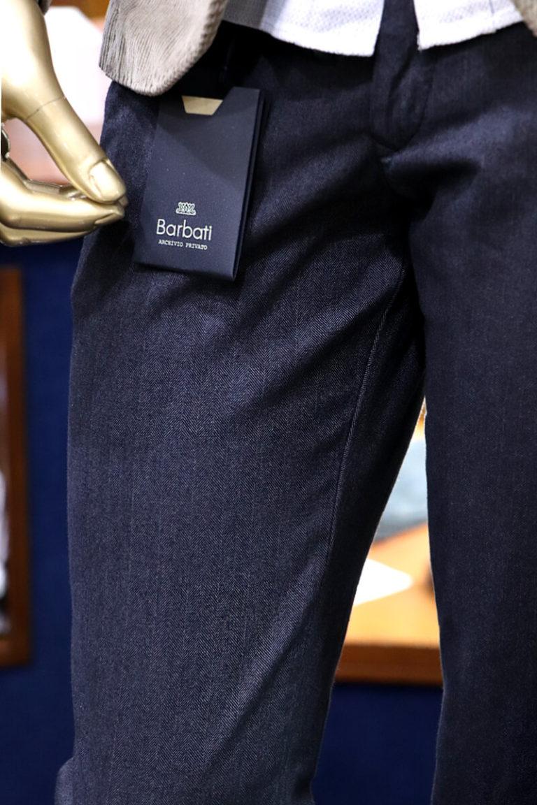 fabris-torino-business-pantaloni